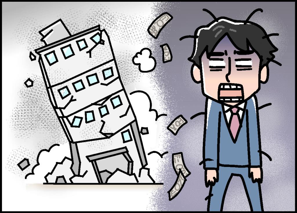 法人破産」と「個人破産」の違い