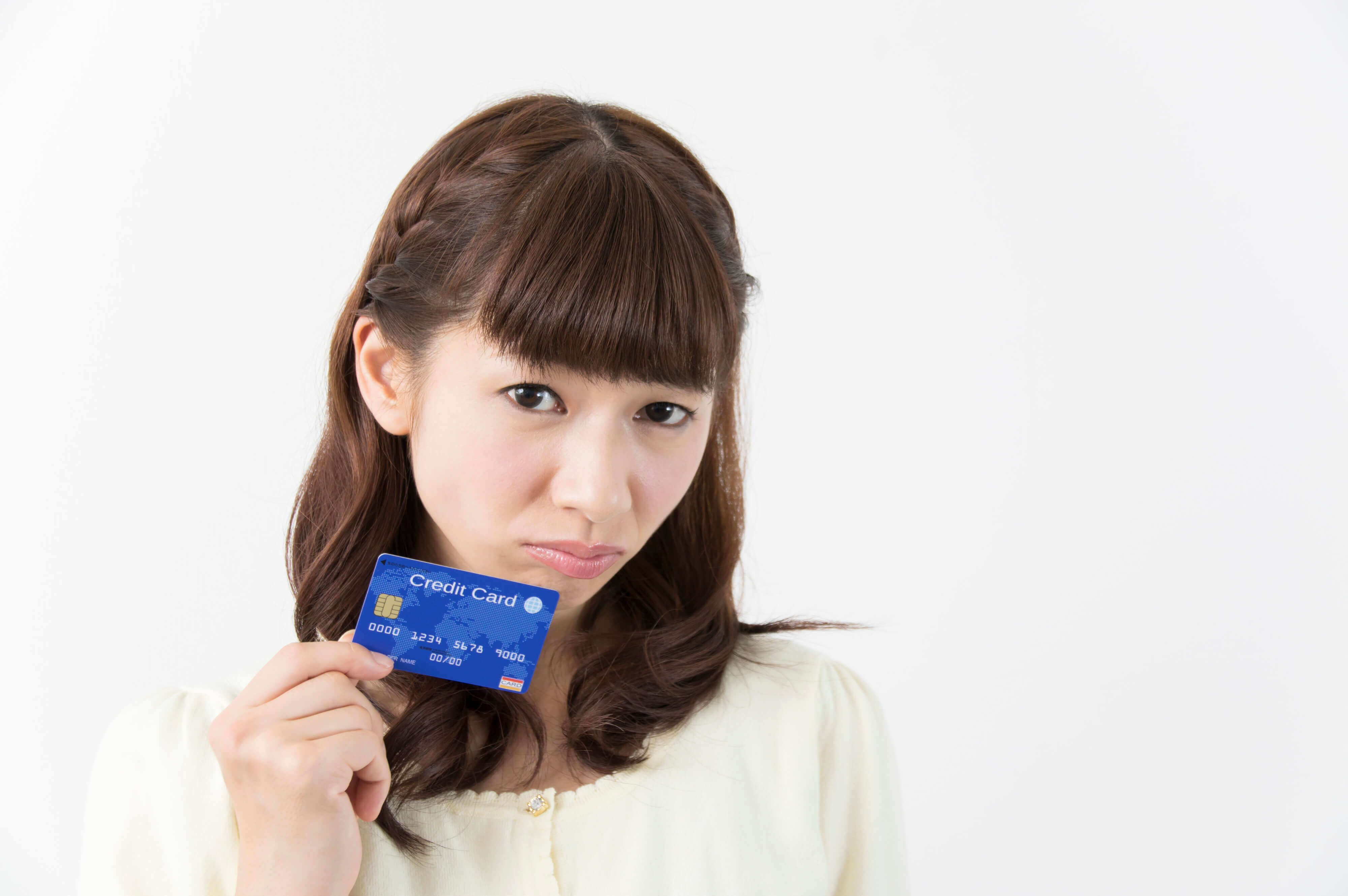 クレジットカードのショッピングで作った借金は債務整理できる?
